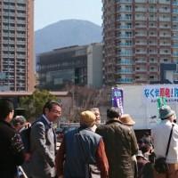 さよなら原発!3・11北九州集会に参加!
