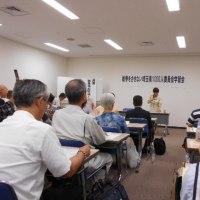 沖縄の高江で起こっていることは、「緊急事態条項」の先取り