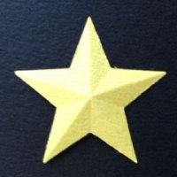 3Dスター(星)のクラフトパンチはデコップ・ 3Dスター スモール・エンボスパンチ<shopWA・ON>