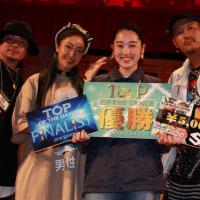 TOP OF THE DANCE U15ソロ部門【総評】
