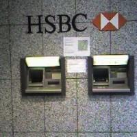 香港街中のHSBCプレミアステーション
