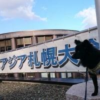 札幌 大倉山展望台(大倉山ジャンプ競技場)