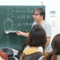 2016年10月23日(日)絵本ゆっくりコース・土井章史さんの授業内容