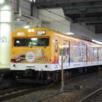 103系@大阪