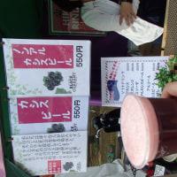 横浜中華街 そして、赤レンガ倉庫でのoctoberfest
