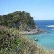 式根島に行きたい