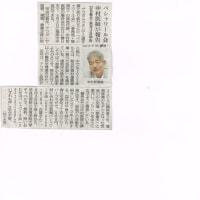 「ペシャワール会」中村医師、現地活動報告~本日、春日市