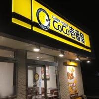 CoCo壱番屋沖縄石垣店。