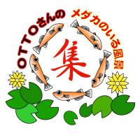 今年の漢字一字
