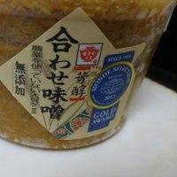 最近はこのお味噌を使ってます