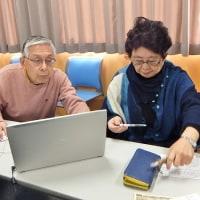 PC相談室 大相模会場-17.1.21