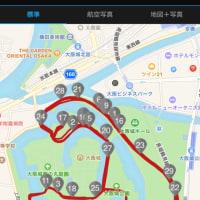 大阪城大グルグル→大阪王