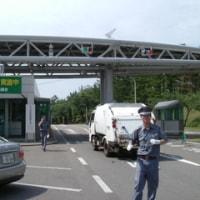 中越沖地震 現地報告 その2(書き直し版)