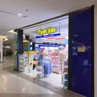 タイに進出する日本企業