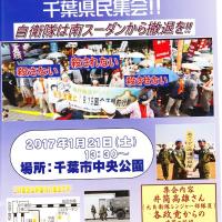 1.11成人の日街頭宣伝