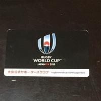 4/25 ラグビーワールドカップカード 申し訳ない、興味なし