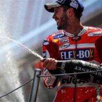 motoGP第7戦カタルニア決勝結果