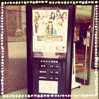 ミュージカル 『 王家の紋章』5/15 マチネ