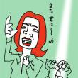 「また君に恋してる」坂本冬美、ビリーバンバン(似顔絵)