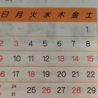 7月27日~のきれい塾体験会予定日のお知らせです。