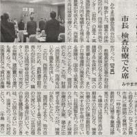 みやま市議会 平成29年6月定例会が閉会しました