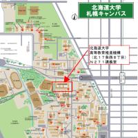 1月札幌吃音勉強会のお知らせ
