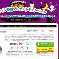 WinX DVD Copy Pro̵�����åȲ�ǽ!DVD���ԡ�/���̥��եȤ��ϥ?����Ǵ�ָ�������ۡ��ޤ�������������