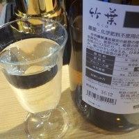オサレな立ち飲みで北陸の美酒と酒肴を飲み食い!@浜松町の「日本酒 室」!