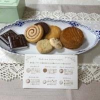 ブルトンヌのクッキー美味しい💕