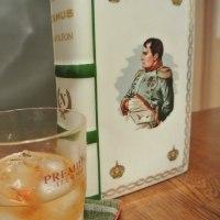 おじさんを偲び、カミュ・ナポレオンを飲む