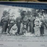 常磐線・我孫子駅開業120周年記念イベント開催