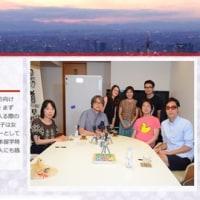 【出演報告】BSフジ「小山薫堂東京会議」湯道回に出演