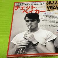 Jazz Vocal No13~No16