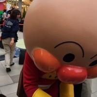 横浜ベイホテル東急滞在記 - ③ アンパンマンミュージアム1日目