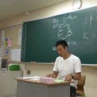 第10期 関西漢法苞徳之会 7月例会報告