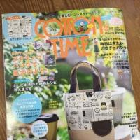 祝・COTTON TIME表紙掲載!