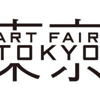 考察 芸術を考える 東京報告。。9(二週目)