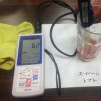 ORP検測