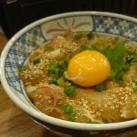 名古屋栄  礒丸水産