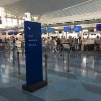 ライブ Tokyo International Airport