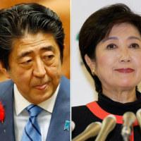東京都知事小池百合子氏はどのような政治家をめざしているのか