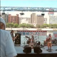 【本日!ライブ告知・無料!】ファミリーバンド、ビッキーズ8/27(土)14:00より吾妻橋フェスト