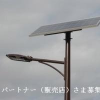 お客さま発電設備 & 999・390・1008 Finish!(2017.05.18)