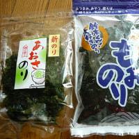 【170627銚子ミニツアー2】鈴木海苔店の『味付けもみ海苔』@千葉県銚子市