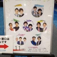 よしもと幕張イオンモール劇場 3/11 幕張特選ネタライブ