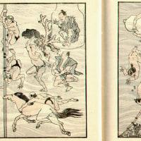 古式泳法からみた潜水技術