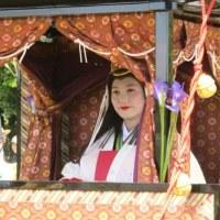 第35回斎王祭り開催される
