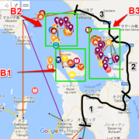Fishing trips in the Philippines - Samar (3)
