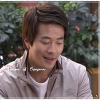 明日1/17 クォン・サンウ主演『愛のめぐり逢い』DATVで21話再放送♬