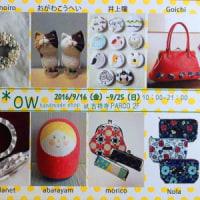 ca*n*ow handmade shopに参加します。